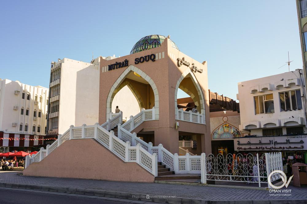 بازار مطرح عمان